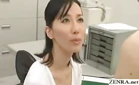 Asian CFNM office blowjob